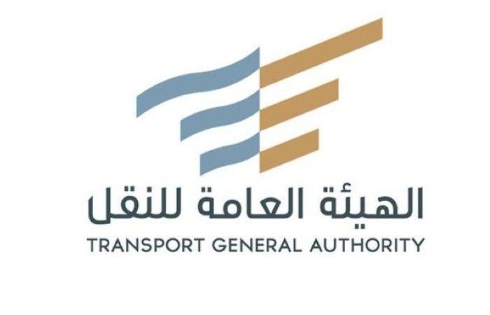 «النقل»: مبادرات تشجيعية لتصحيح أوضاع الأفراد والمنشآت في نشاط النقل البري