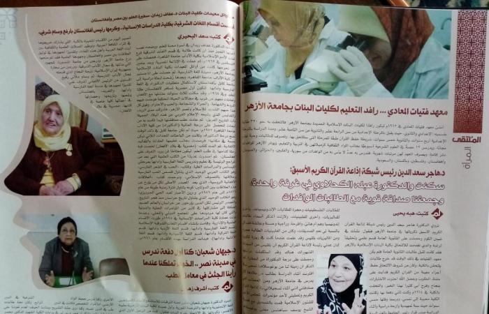 جامعة الأزهر تستقبل طلابها بعرض للنماذج الناجحة ووثائق نادرة فى مجلة الملتقى