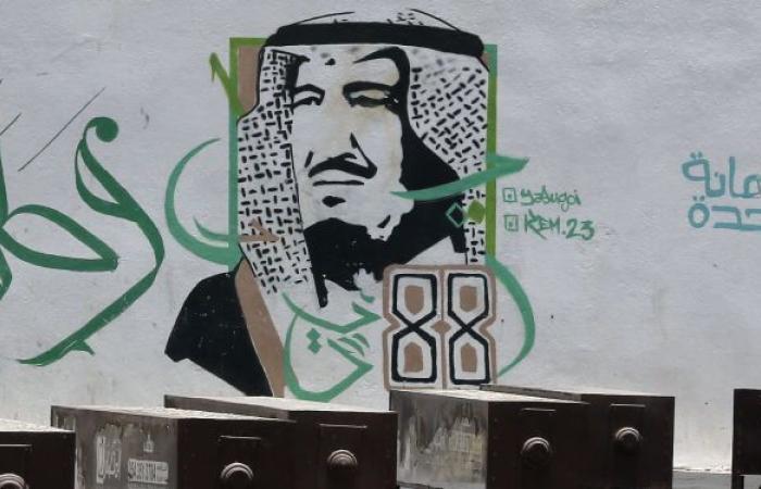 السعودية تلزم جميع مع على أراضيها بإجراء يطبق الأسبوع المقبل