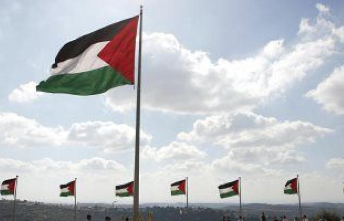 فلسطين تشارك فى منتدى الأمم المتحدة العالمى للبيانات