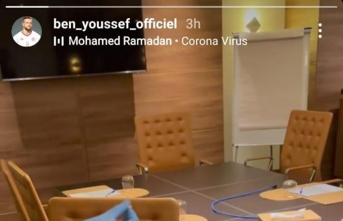 حمزة المثلوثي يخضع لمسحة كورونا بعد انضمامه لمنتخب تونس.. صور