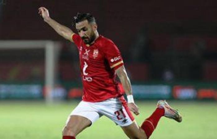 أخبار الرياضة المصرية اليوم السبت 2 / 10 / 2021