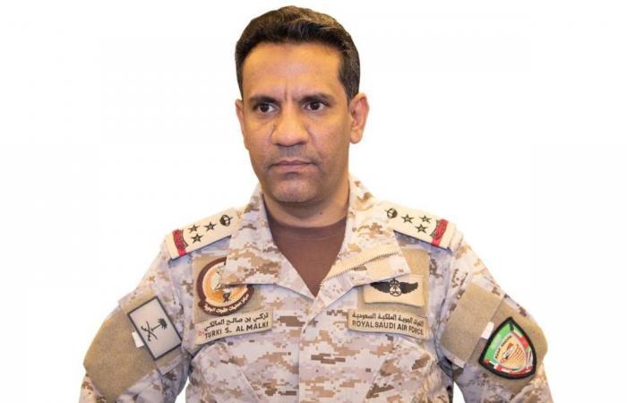 التحالف: اعتراض وتدمير طائرة مسيرة مفخخة أطلقها الحوثيون باتجاه المملكة