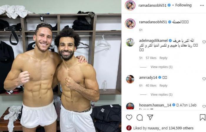 رمضان صبحى يحتفل بالفوز على ليبيا بصورة مع محمد صلاح من غرفة الملابس