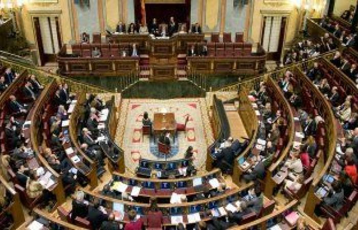 مجلس حقوق الإنسان بالأمم المتحدة يعتمد قرار مصر حول تداعيات كورونا على الشباب