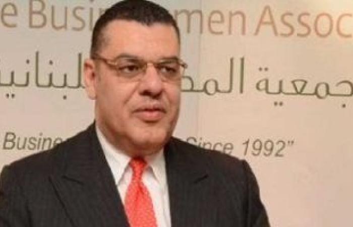 سفير مصر بلبنان: نضع كل الإمكانات تحت تصرف الأشقاء فى لبنان