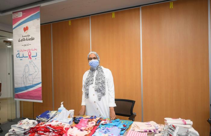 مؤسسة مؤمنة كامل تدعم مستشفى بهية وتطلق حملتها للتوعية ضد سرطان الثدى