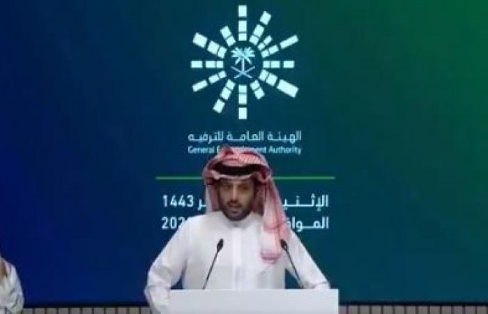 إطلاق المركز الإعلامي لـ موسم الرياض