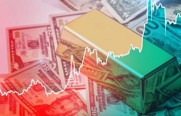 أسعار الذهب... توقعات الأسعار وأهم العوامل المؤثرة