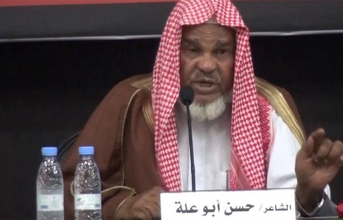 شاهد.. الشاعر أبوعلّة يروي مواقف مؤثرة من عدل الملك عبدالعزيز