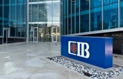 """البنك الأهلي يرفع حصته بـ""""CIB"""" لـ8%.. و""""النعيم"""" يخفض حصته بـ""""المصري الخليجي"""""""