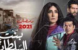 بنت السلطان الحلقة 6   من الموت للحياة روجينا تثير الجدل بعودة روحها   فيديو