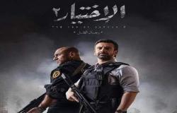 الاختيار 2 الحلقة 7.. أحمد داش إرهابي جديد ضمن صفوف التكفيريين
