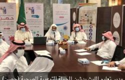 انطلاق حملة حصن في الليث لتطعيم كافة منسوبي ومنسوبات التعليم