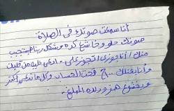 تزوج عليها.. سيدة تدفع 100 جنيه للإمام للدعاء على زوجها بصلاة التراويح