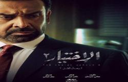 زكريا يونس.. محاولات لاغتيال كريم عبد العزيز في عاشر حلقات «الاختيار 2»