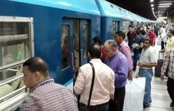 مترو الأنفاق ينقل 750 ألف راكب على خطوطه الثلاثة اليوم