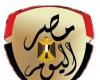 عمرو أديب بعد العودة للشاشة: لا صوت يعلو فوق قضية الشهر العقاري