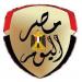 الصقر أحمد حسن يوجه رسالة خاصة لمحمد صلاح ولاعبي منتخب مصر